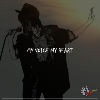 MY VoICE MY HEART / Unplugged Version